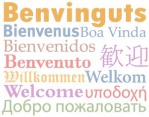 benvinguts-full2-e1426694791447